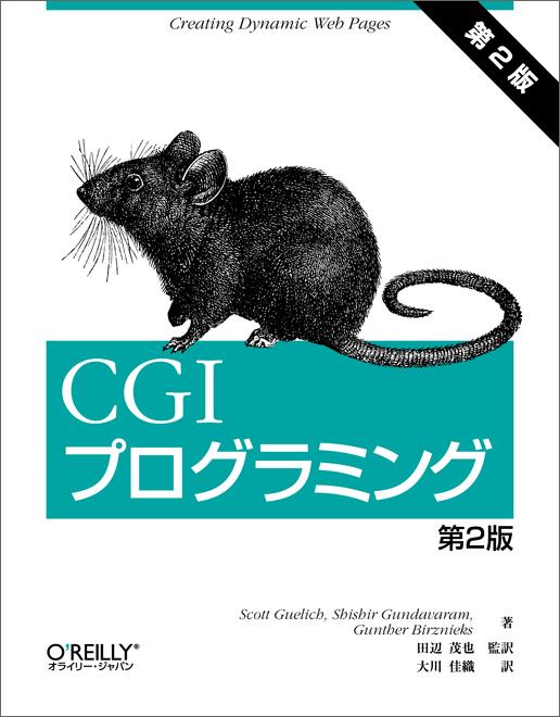 perl black book 2nd edition pdf
