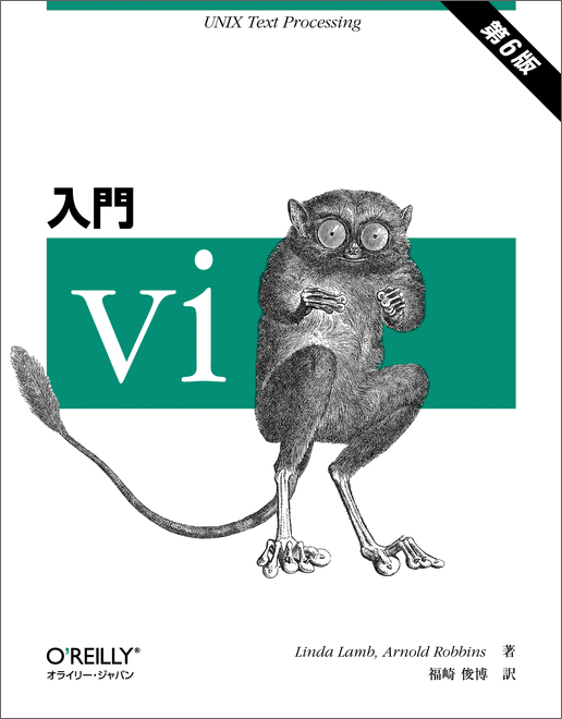 learning the vi and vim editors pdf