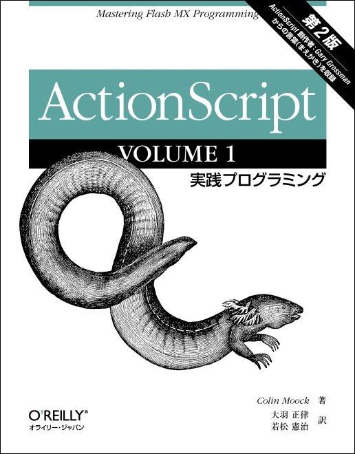 acct mba 2nd edition pdf