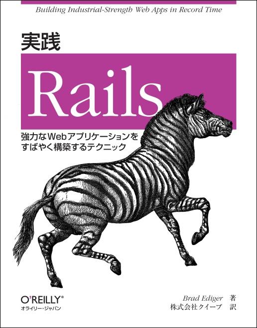 ruby on rails print to pdf
