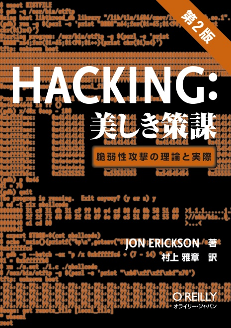 http://www.oreilly.co.jp/books/images/picture_large978-4-87311-514-6.jpeg