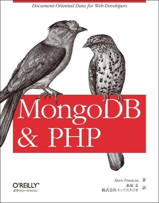 MongoDB & PHP