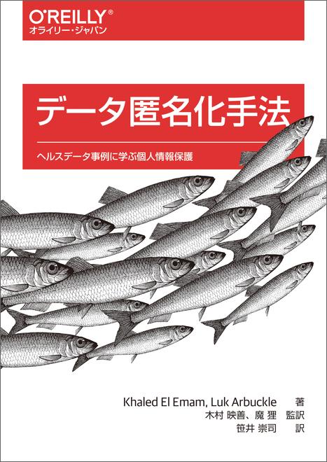 o reilly books python pdf