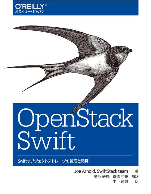 swift 4 book pdf online