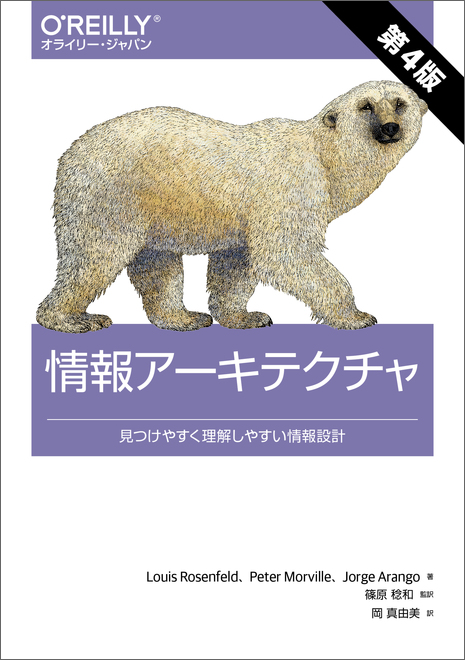http://www.oreilly.co.jp/books/images/picture_large978-4-87311-772-0.jpeg
