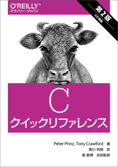 head first java pdf ebook