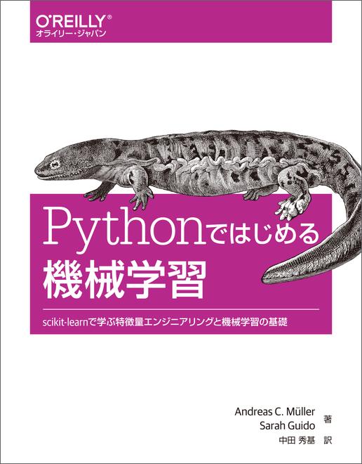 Python scikit learn clustering analysis