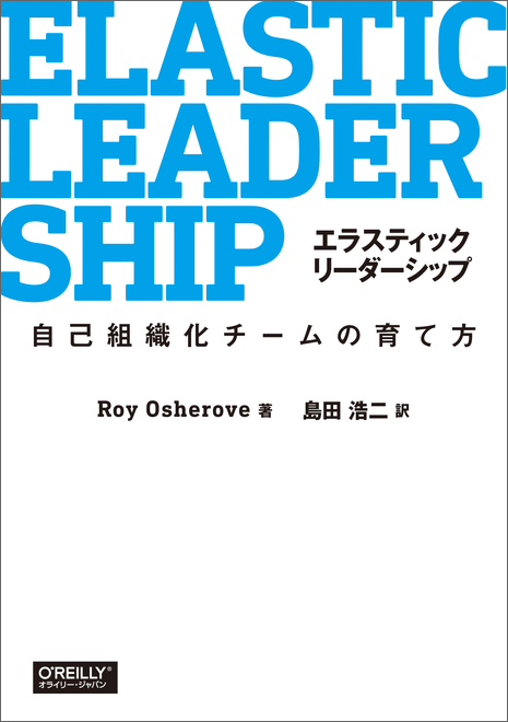 http://www.oreilly.co.jp/books/images/picture_large978-4-87311-802-4.jpeg