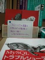 kinokuniya-ootu-2.jpg