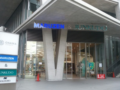 junkudo-umeda-01.jpg