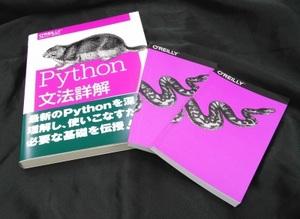 python_mini_note.jpg